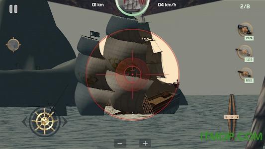 皇家战役军舰模拟器(Online Battles) v1.1.8 安卓版 3