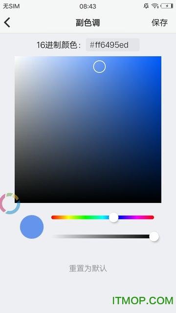 进制转换app v2.1.6 安卓版 2