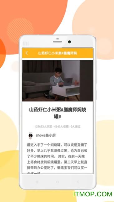 咣���N房 v1.3 安卓版 2
