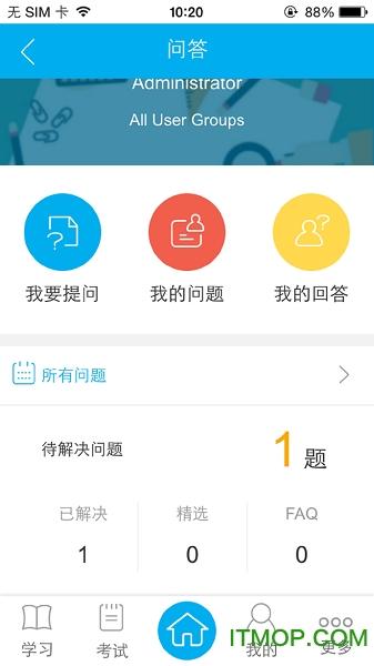 美宜佳商学院 v3.5.101661 官网安卓版0