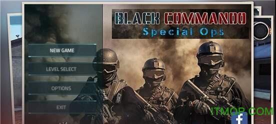 黑色突击队特别行动(Black Commando) v1.5 安卓版 1