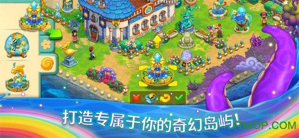 解咒魔幻岛内购龙8国际娱乐唯一官方网站