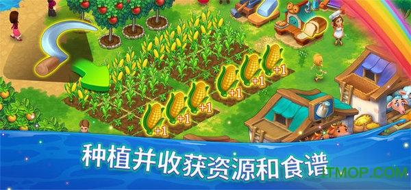 解咒魔幻岛最新龙8国际娱乐唯一官方网站 v1.0.152 安卓无限金币钻石版 1