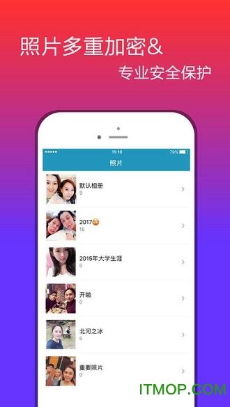 江苏法务云盘手机端 v1.6.3 安卓版 2