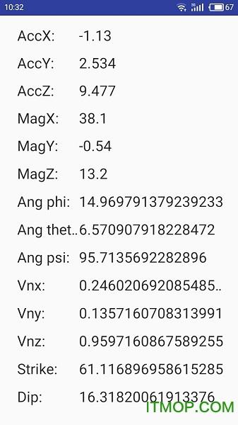 三维地质罗盘仪 v1.0.1 安卓版 0
