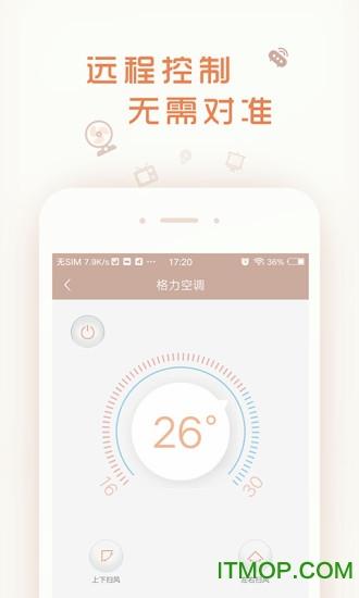 壹厘米 v2.2.0 安卓版 0