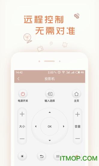 壹厘米app