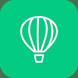 表白图片制作app
