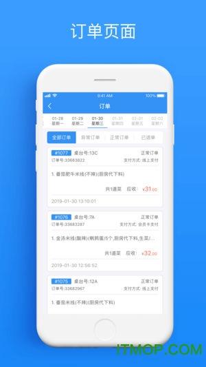 鲜老虎app v1.1.0 安卓版 1