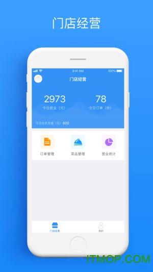 鲜老虎app v1.1.0 安卓版 2