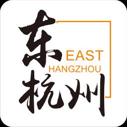 东杭州v4.5.2 安卓版