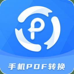 FC社区app