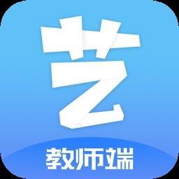 艺测365教师端app