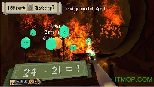 魔法学院vr游戏