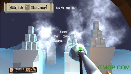 魔法学院VR(Wizard Academy) v1.3 安卓版 3