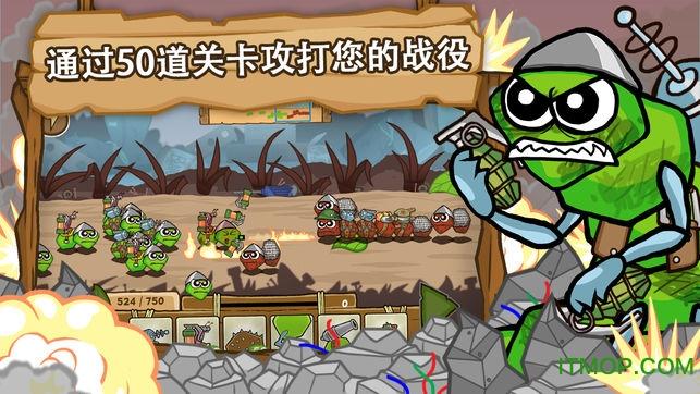 激战毛毛虫军团解锁版(Battlepillars) v1.2.7.30 安卓版 0