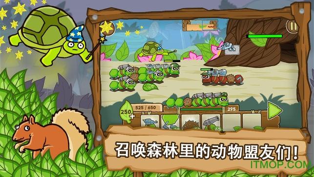 激战毛毛虫军团解锁版(Battlepillars) v1.2.7.30 安卓版 1