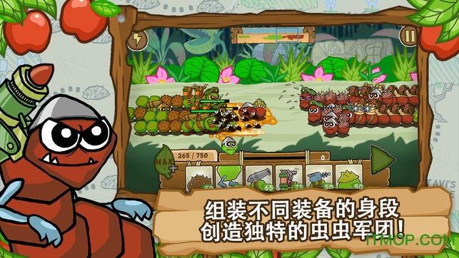 激战毛毛虫军团(Battlepillars) v1.2.9.5452 安卓版 1