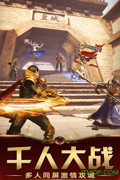 王者冲突九游版 v1.109.003 安卓版 4
