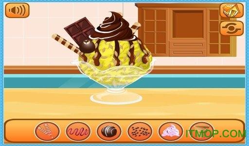 冰淇淋机游戏(Ice Cream Maker) v60.12 安卓版 1