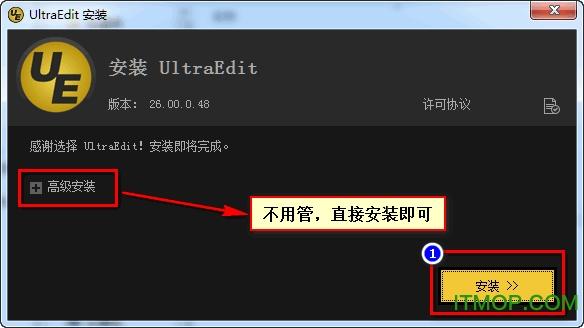ultraedit 26 注册机