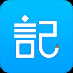 记大师app