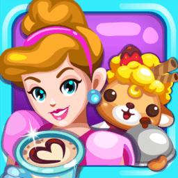 灰姑娘咖啡厅无限金币版(Cinderella Cafe)