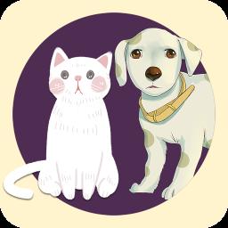 猫狗语翻译器中文版(AndroidAnimationDemo)