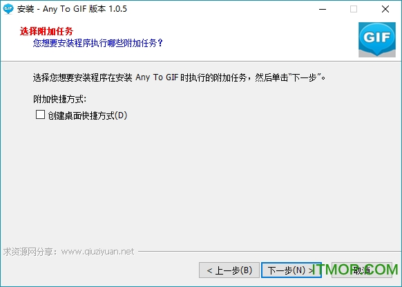 Any to gif下载