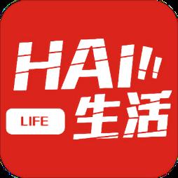 海南农信HAI生活商户