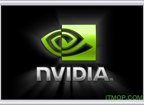 NVIDIA GeForce 9400 GT显卡驱动
