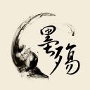 i墨殇工具箱(系统激活工具)