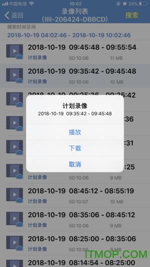 camhi�O果�O控�件 v6.0.24 iphone版 3