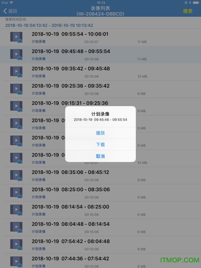 camhi�O控�件ipad版 v6.0.24 �O果版 3