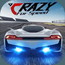�O速��狂破解版最新版(Crazy for Speed)