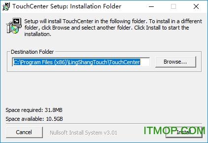 乐写 VSON云记手写板驱动 v1.0.6018 官方版 0