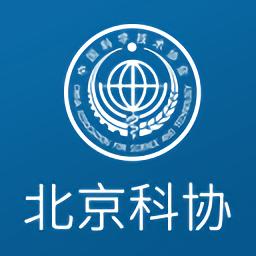 北京科协app