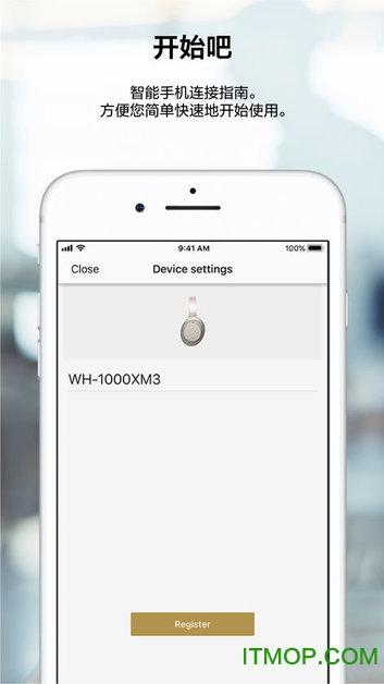 索尼降噪耳机app v7.0.1 安卓版0