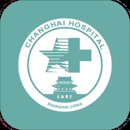上海长海云医