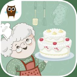 奶奶的蛋糕(Grandmas Cakes)