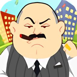 城市富豪无限金币破解版