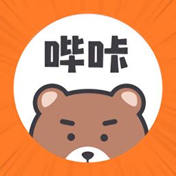 哔咔咚漫画免登版v1.0.1 安卓版