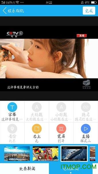 神画时光机app
