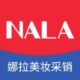 娜拉美妆采销平台(NALA)