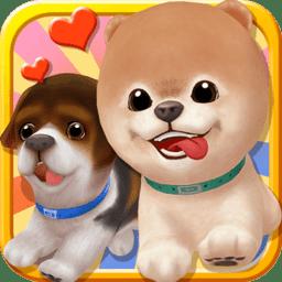 可爱宠物狗狗(Cute Pet Puppies)