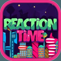 反应时间冒险无限金币版(Reaction Time Adventure)
