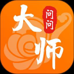 恋爱话术搜索app