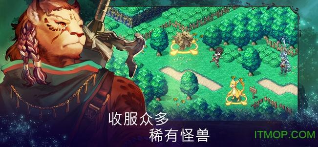 亘古幻想龙8国际娱乐唯一官方网站(Evertale) v1.0.14 安卓无限钻石金币版 2
