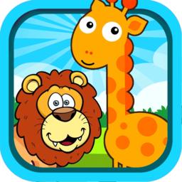 宝宝儿童动物乐园手机版