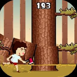 伐木工游戏